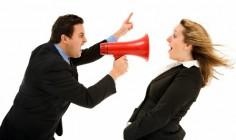 средство общения