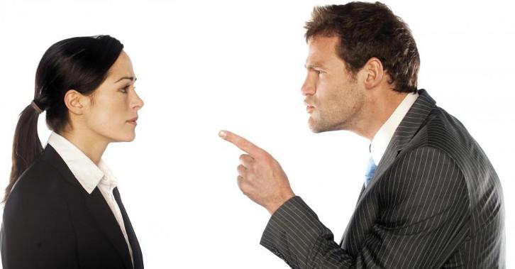 Межличностный конфликт