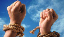 Освобождение от страданий